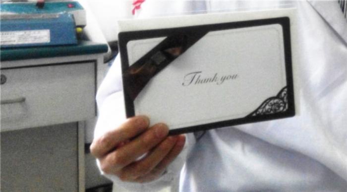 感谢2014年达优论文奖励获得者